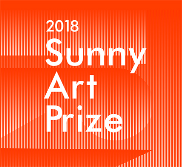 Sunny Art Prize poster