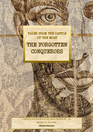 Forgotten Conquerors - book cover